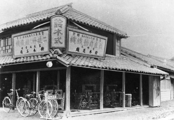 Prvi zametki koncerna Suzuki (1909)