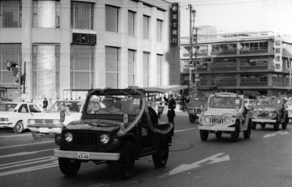 Suzuki Jimny (1970)