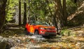 Jeep compass: Novi  orientir  znamke Jeep